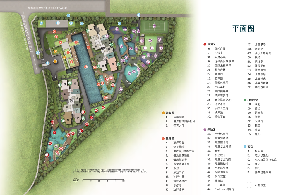 Site Plan-WG(chinese).png