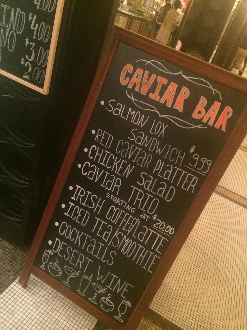 Olma Caviar Boutique 2.jpg