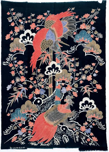 Tsutsugaki2.png