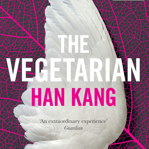 'The Vegetarian': A Look into Sibling Relationships, Consent and the Male Gaze
