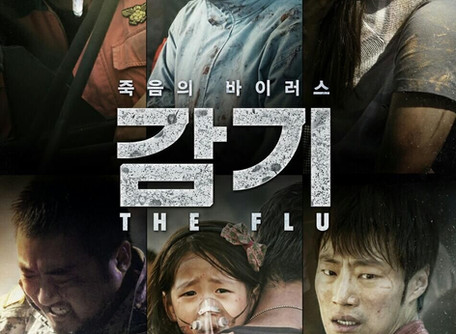 """""""Flu"""": Coping with Quarantine"""