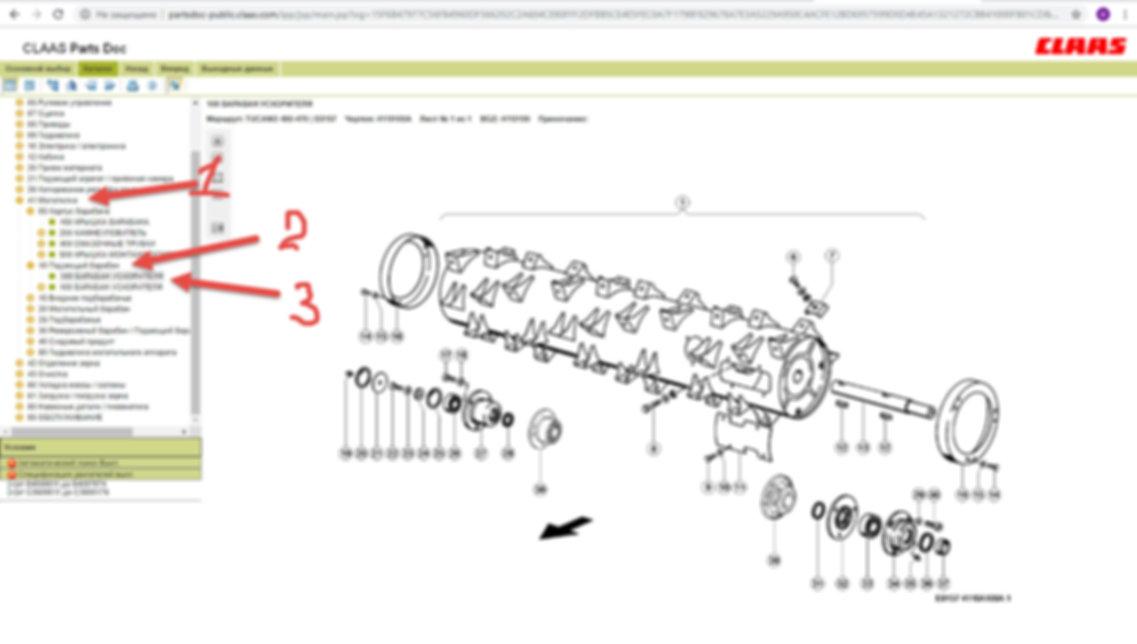 PartsDoc3.jpg