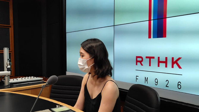RTHK radio interview about INTERGRAVITY and the upcoming ECO BRAND with antimicrobial finish