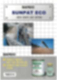 SUNPAT-커버.jpg