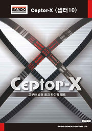 ceptorX.jpg
