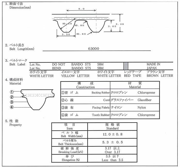 LSBR-120-S8M.jpg