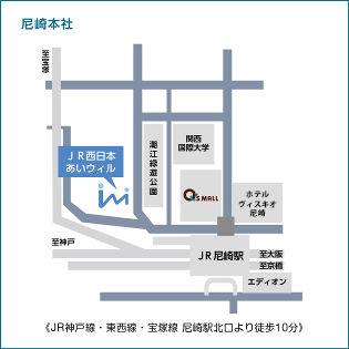 尼崎本社地図