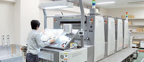 印刷事業部