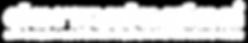 Dermalogica Logo.png