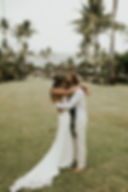 Our Kauai Wedding