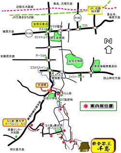 田舎茶屋千恵 周辺地図