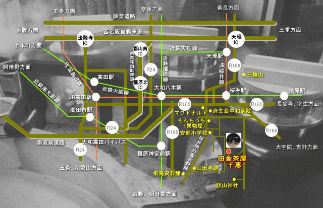 田舎茶屋千恵 周辺路線図