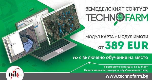 facebook-Technofarm_Administrativen-soft