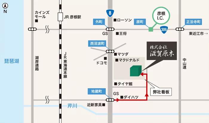 アクセスマップ_改2.png