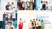 香港婚禮攝錄大獎:最佳即日剪片