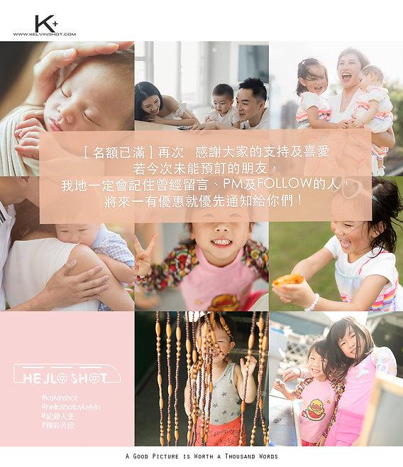 poster2-full.jpg