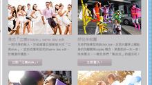 She.com: 四大shebrides特選婚攝片段-港式「江南style」Same Day Edit