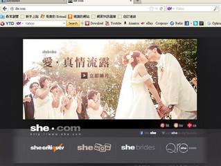 She.com Cover Story: 愛.真情流露<淚中有您>