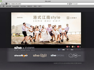 She.com Cover Story: 港式「江南style」