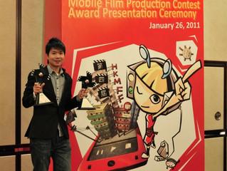 第四屆香港流動影片節:最佳戲劇、最佳演繹、最佳創作大獎