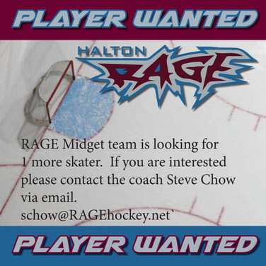 Midget Player Wanted