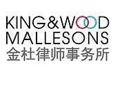 KWM Logo.png