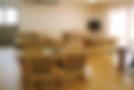 老人ホーム 響/長崎/介護施設/デイサービス/トリプルエス/株式会社トリプルエス/ス 老人ホーム 響