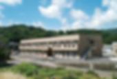 老人ホーム 響/長崎/介護施設/デイサービス/トリプルエス/株式会社トリプルエス/
