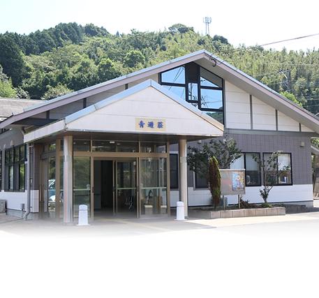 株式会社トリプルエス 老人ホーム靑遊荘
