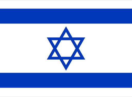 Judaism, Zionism: What's The Difference?