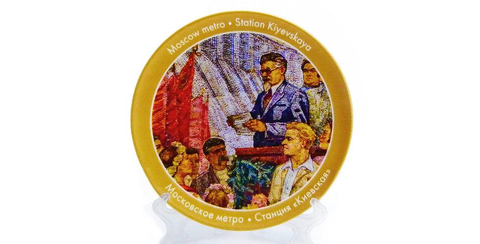 """Тарелка сувенирная """"М. И. Калинин и Г. К. Орджоникидзе на открытии Днепрогэса"""""""