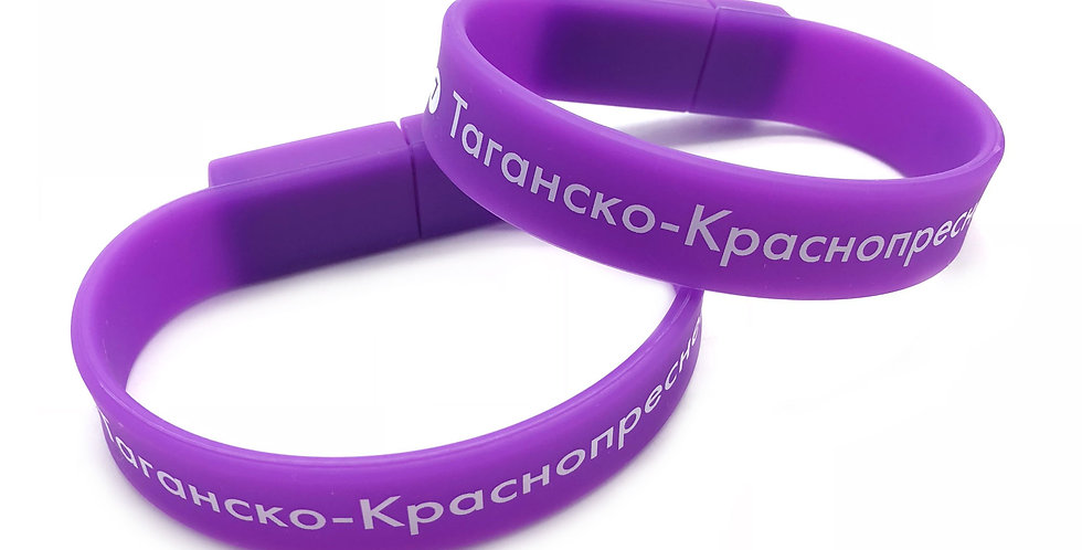 """USB-браслет """"Таганско-Краснопресненская"""""""