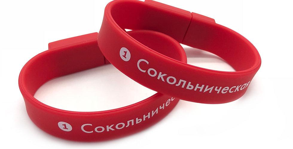 """USB-браслет """"Сокольническая"""""""