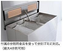 trashbox3.jpg