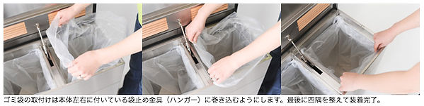 trashbox1.jpg