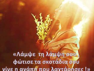 """""""Πόσο πολύ και πόσες φορές προσπάθησα τάχα να αγαπήσω και να αγαπηθώ"""""""