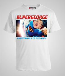 SUPERMAN T SHIRT.JPG
