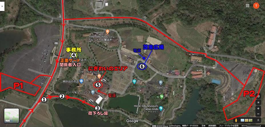 パフォーマー専用 ブルーメmap.jpg