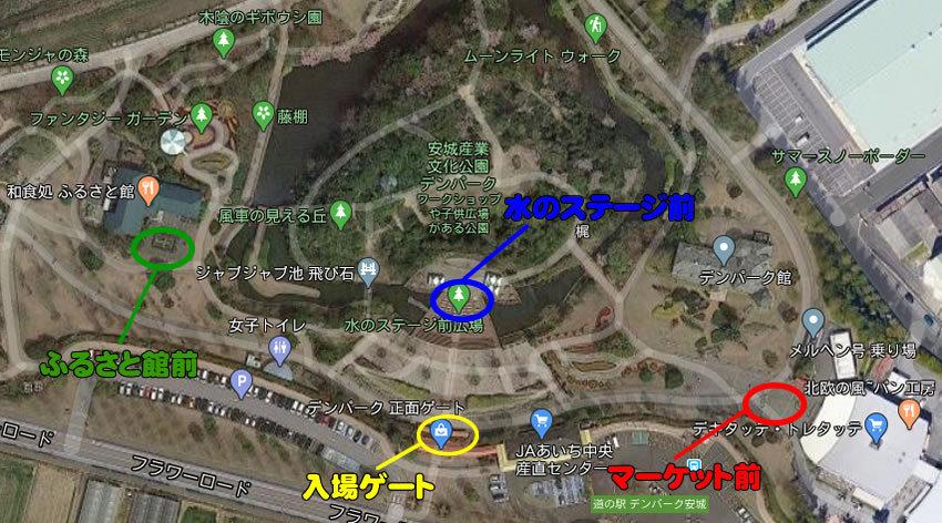 安城産業文化公園デンパーク 大道芸マップ.jpg