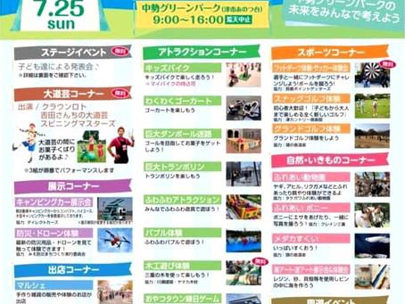 2021年7月25日(日)地域のお祭りにて(三重県津市)