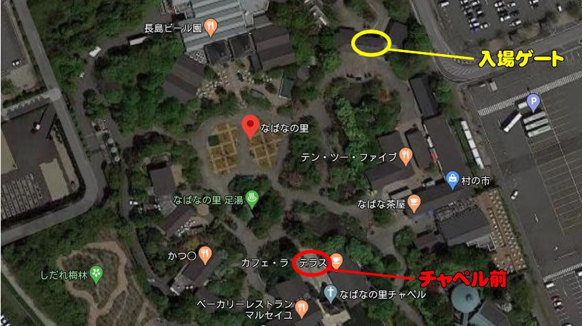 なばなの里 大道芸マップ.jpg