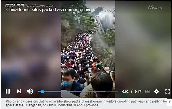 אתרים תיירותיים בסין.jpg