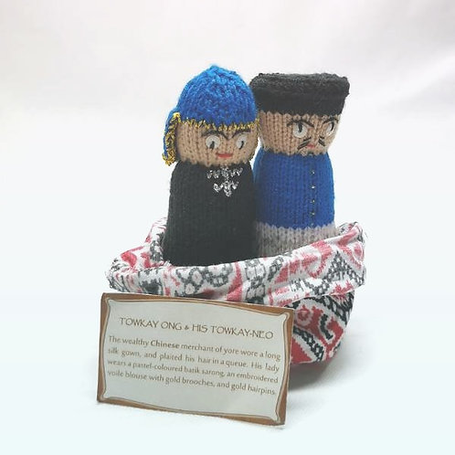 Knitted Doll Chinese