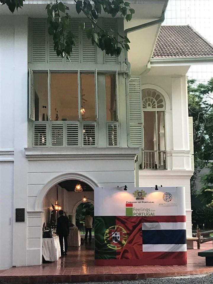 Olmais Thailand