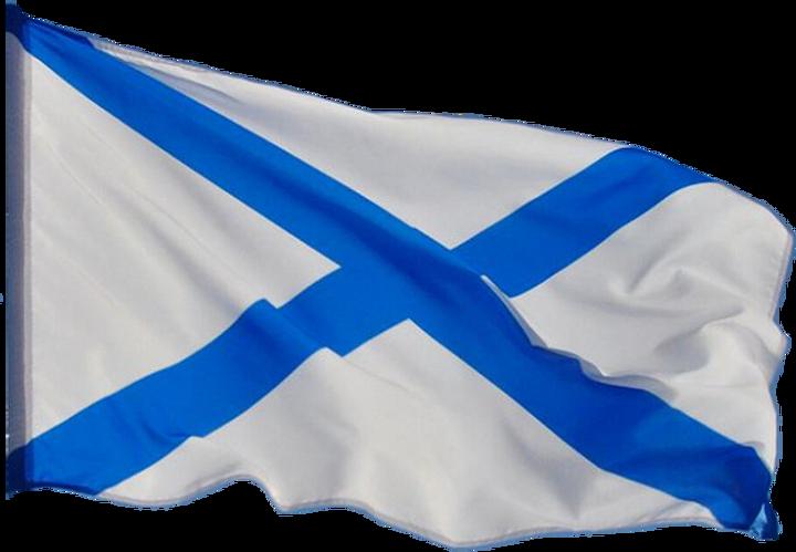 Андреевский флаг.png