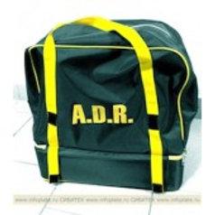 Комплект ADR для знаков опасности № 3, 4.1, 4.3, 8