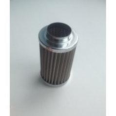 Фильтр тонкой очистки 100х60(НМ50А-20-21)