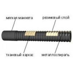 Рукав напорно-всасывающий ГОСТ 5398-76 Б-2-38-5- 10м
