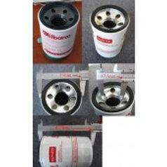 Фильтроэлемент тонкой очистки GL-3 (Gilbarco, Cim-Tec, Benza)