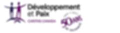 devp-logo-fr.png